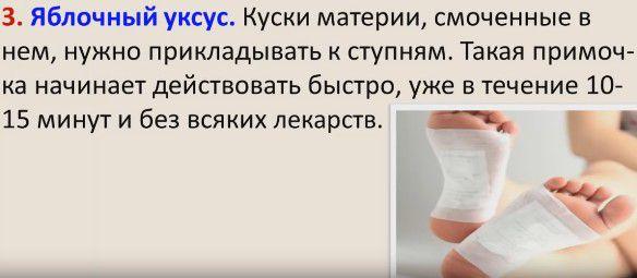 efektyvus hipertenzijos gydymas liaudies gynimo priemonėmis)